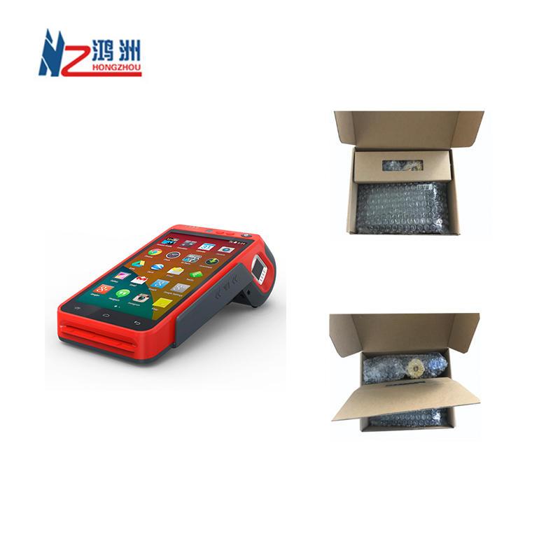 Handheld Retail pos system restaurant pos machine with software