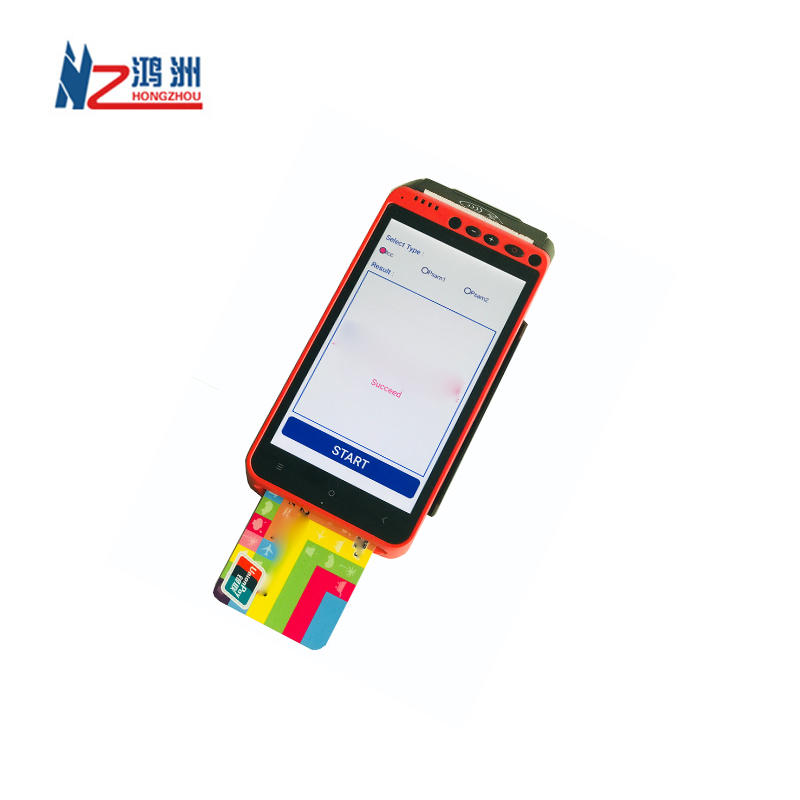 Jepower Ht518pr Pos System Card Payment With Magnetic Stripe And Ic Card Reader All In One Pos Terminal