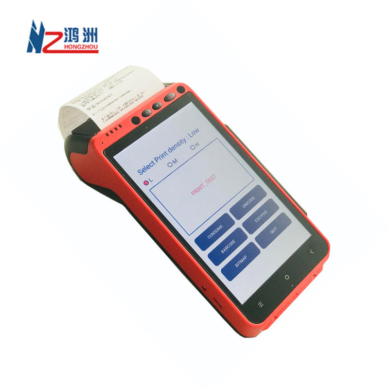Bank Pos Machine With Software Handhold Biometric Android Automatic Payment Terminal Pos With Bluetooth Wifi 4g Sim Card