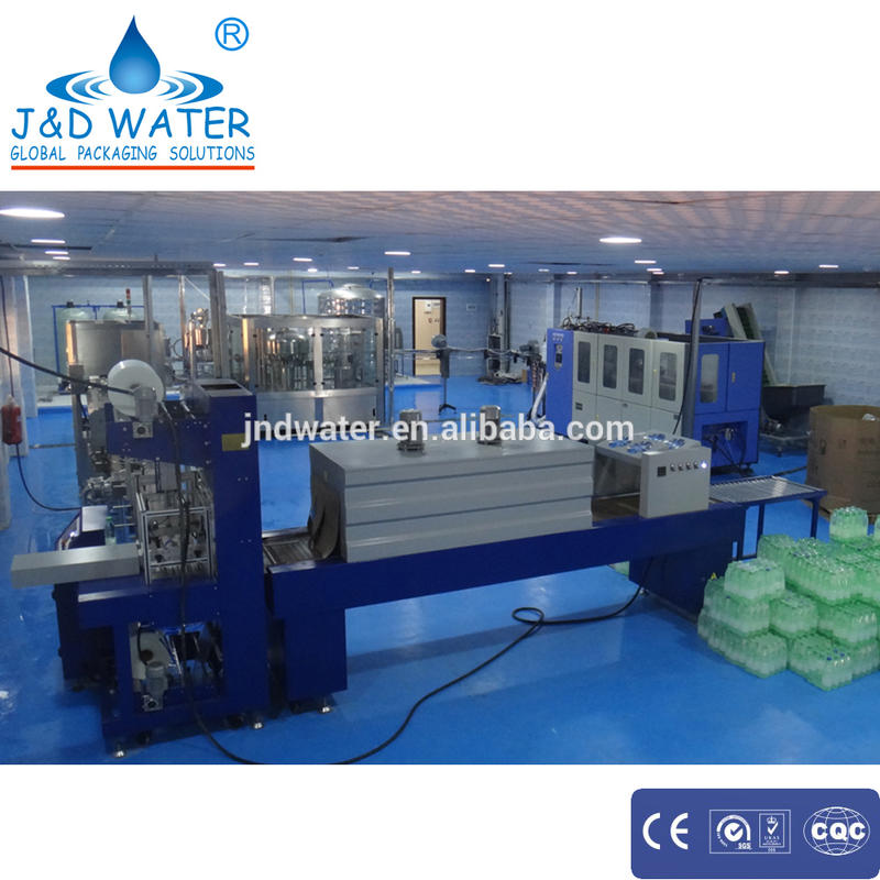 Complete small bottle mineral water production line