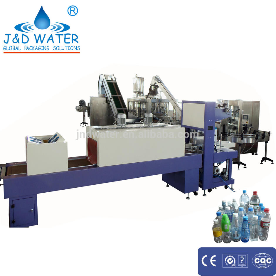Complete small bottle pure water production line