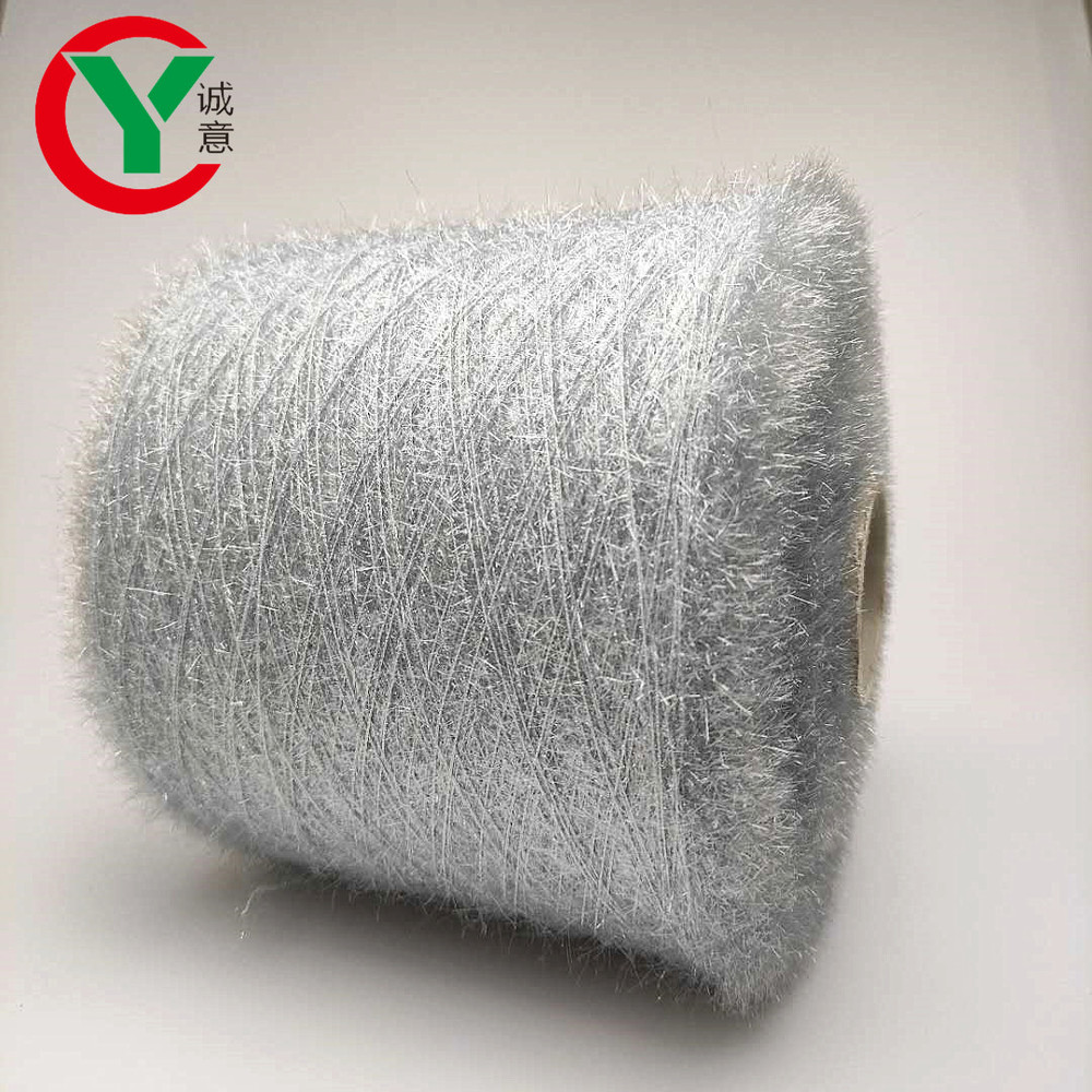 factory wholesale polyester feather yarn for machine knitting sweater