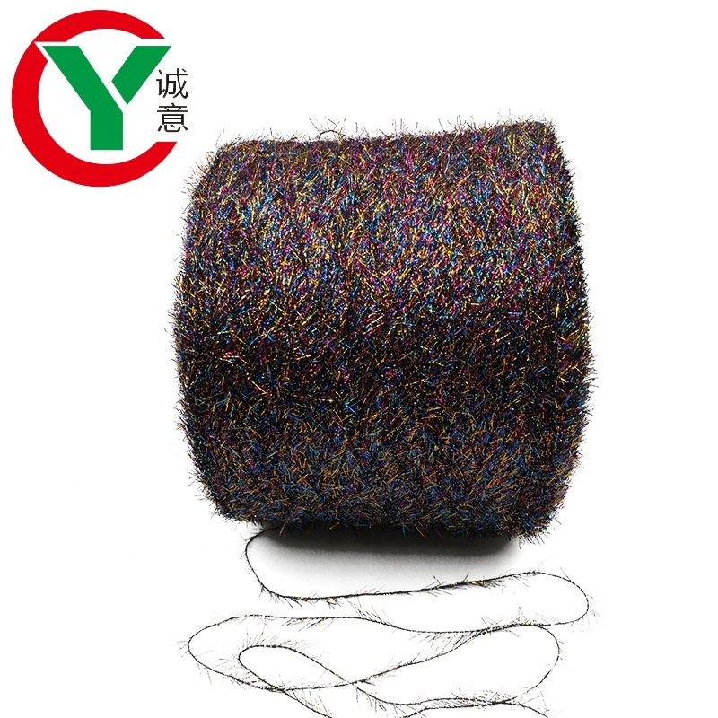 Shinny yarn metallic feather fancy yarn in 100% polyester yarn for knitting