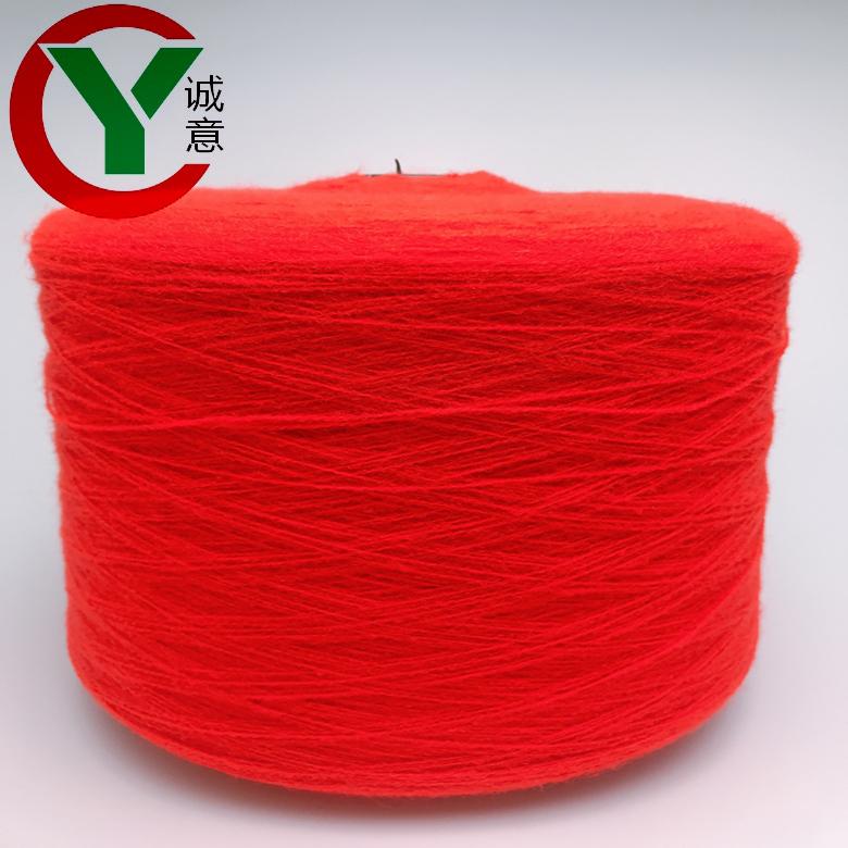 Christmas red spun acrylic yarn 2/26 2/28 2/32 2/48for ribbons