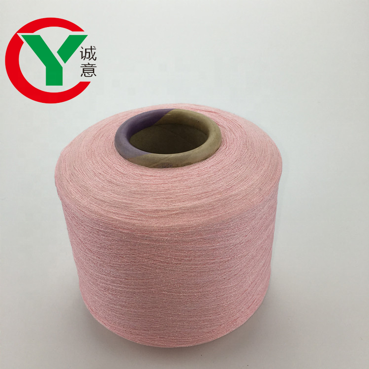 85% viscose 15% nylon blend glittering dyed pattern yarn / tshirt yarn with shinny silk material for summer cloth