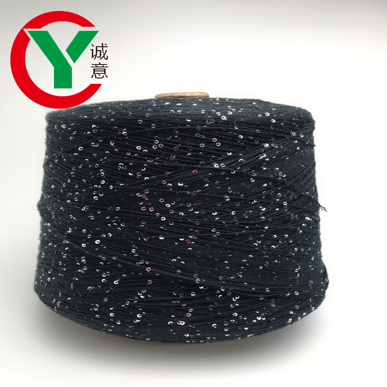 Hot Sales colorful 100%cotton 2mm sequins fancy yarn for hand knitting