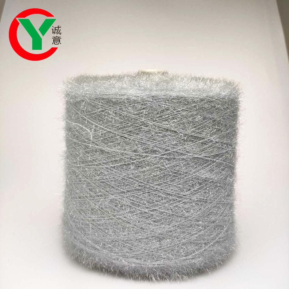 150D Polyester +metallic yarn metallic feather yarn for weaving knitting