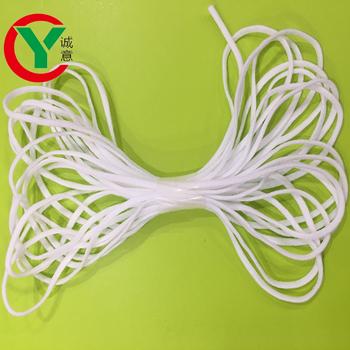 Wholesale hot sales very soft elastic cord 3mmDIY color elastic earloop