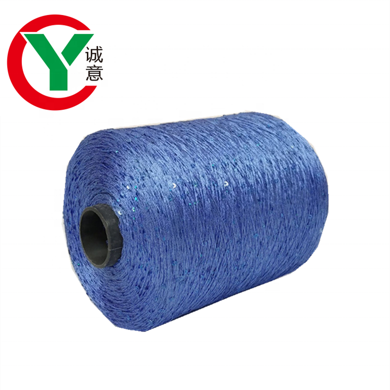 China Supplier 2MM/3MM Sequins Yarn Blended Fancy Yarn Hand Knitting For Sweater