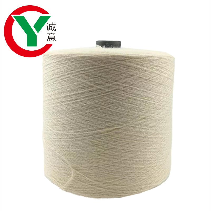 Chinese factory direcst selling 24/2 26/2 28/2 32/2 100% acrylic yarn for knitting