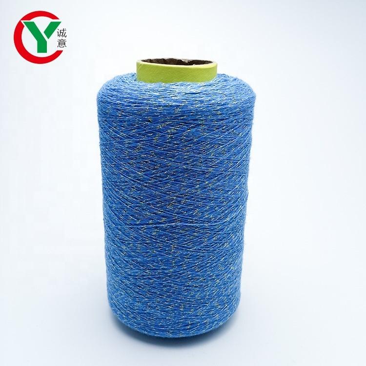 good yarn factory wholesale metallic crochet acrylic yarn with lurex for hand knitting