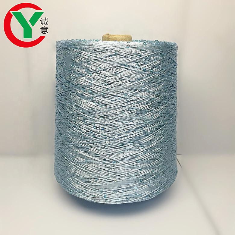 Charmkey new popular polyester 2mm/3mm sequin yarn for knitting