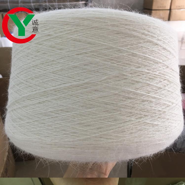 Wholesale 2020 free sample long hair mink hair feel 60%Angora 40%Nylon fur knitting machine yarn