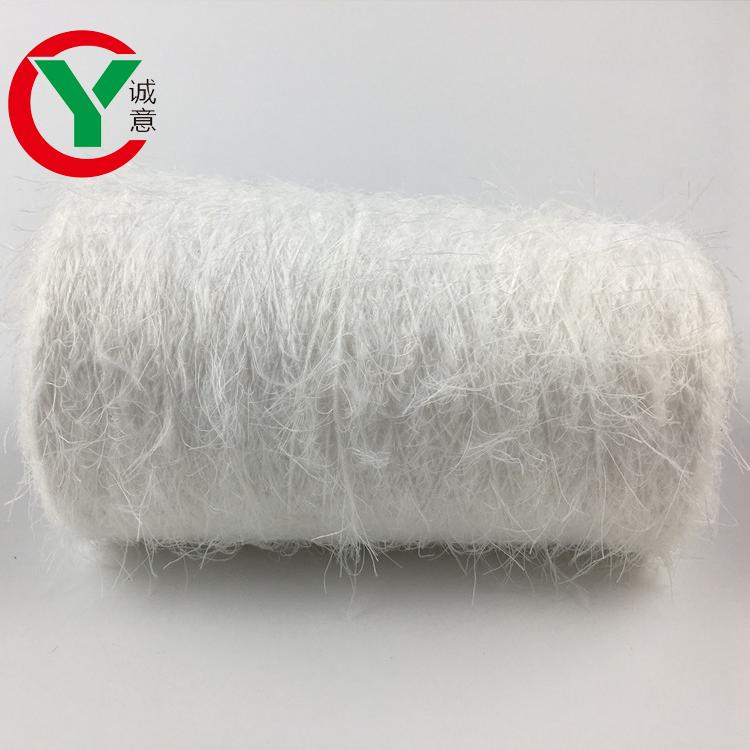 China wholesale price100% nylon fancyfeather yarn / color whitelong hair feather yarn
