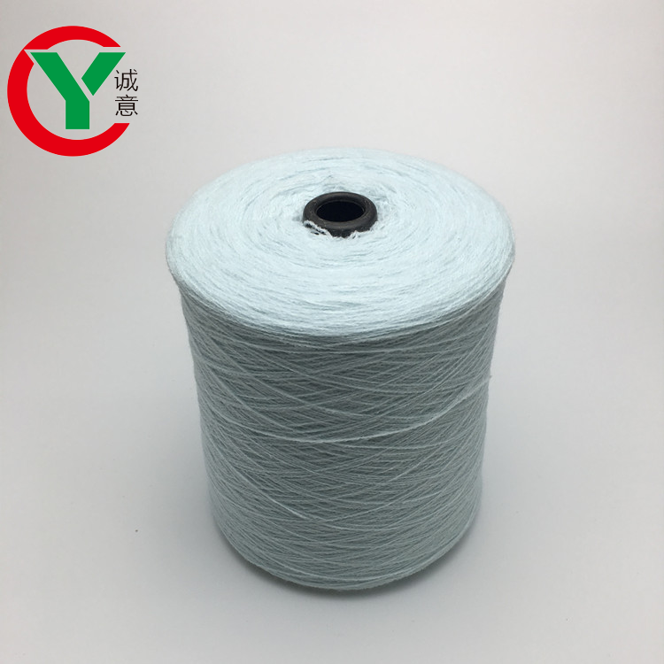 high bulk dyed soft 100%Acrylic yarn crochet yarn for knitting sweaters