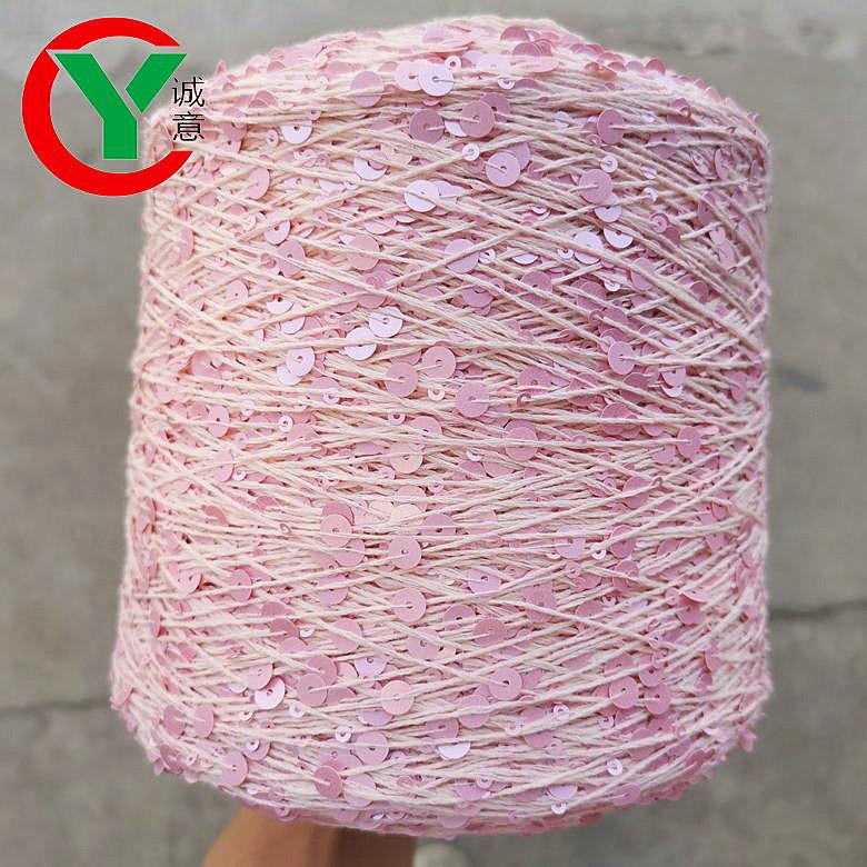 100%cotton yarn multipruposepaillatte diy fancy sequin yarn