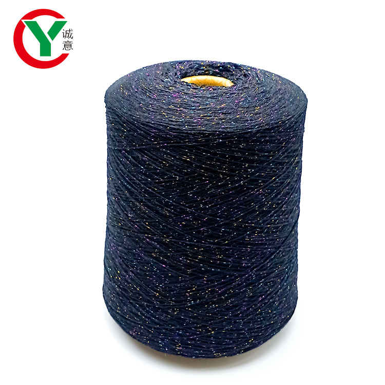 China textile factory hot sales knit cotton metallic glitter yarn with cheap prices