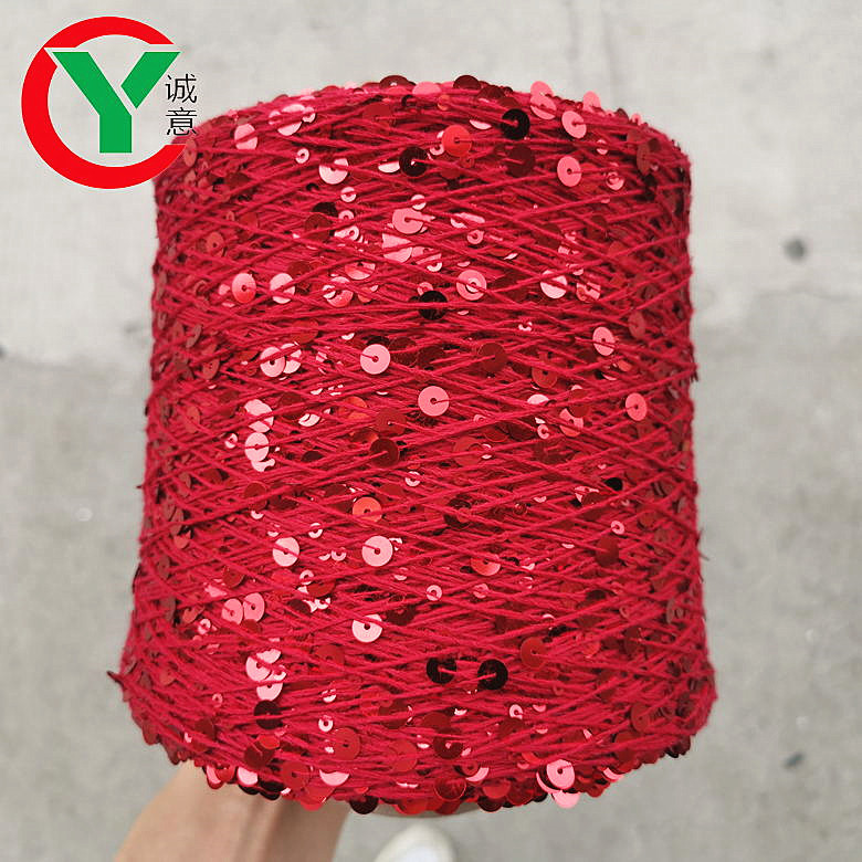 China factory 3MM+6MM 100 % cotton yarnpaillattefancy sequin yarn