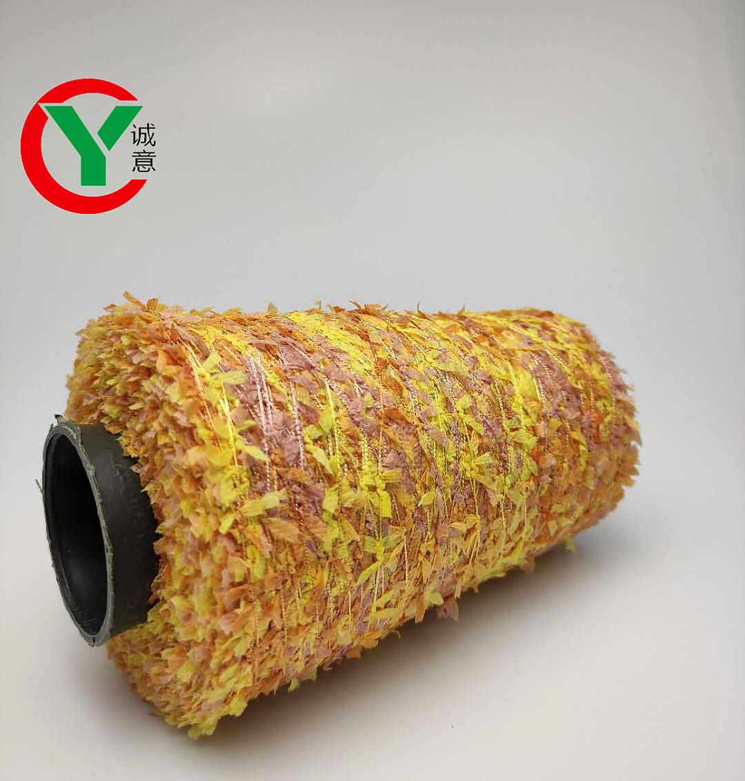Special fancy yarn 100%polyester butterfly yarn blended yarn used for dress ,sweater