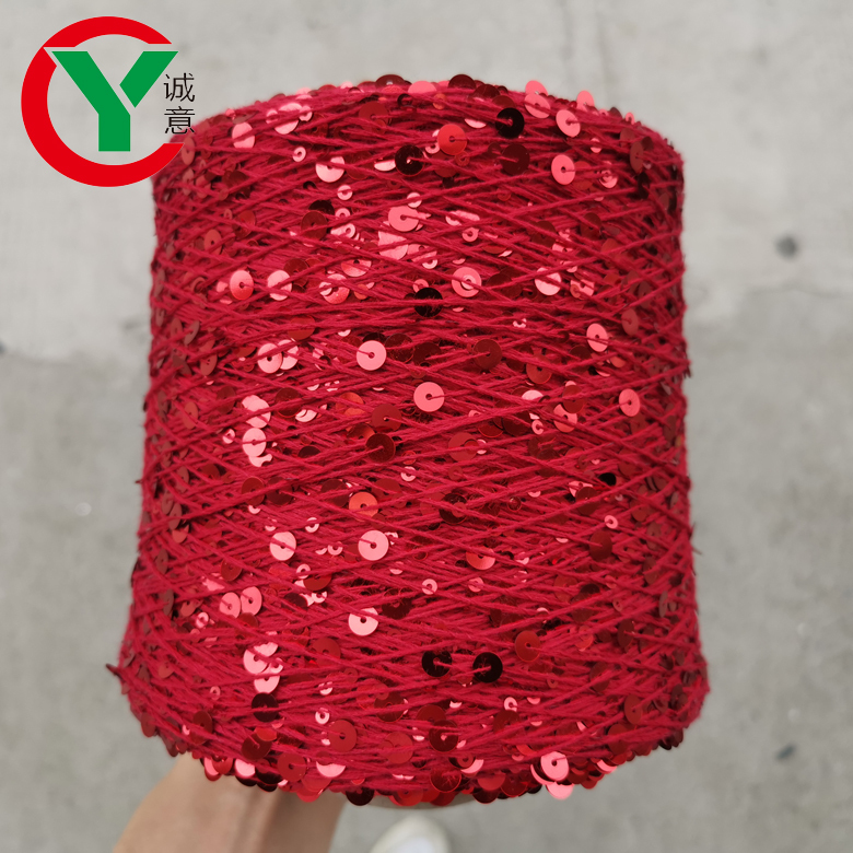 2020 New instagram Fashion Lady's 3mm+6mm Sequins Yarn For Knitting Sweaters