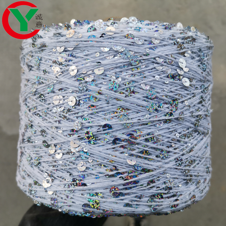 wholesale 3mm+6mm 100%Cotton sequins yarn blend colorful fancy yarn for crochet hand knitting