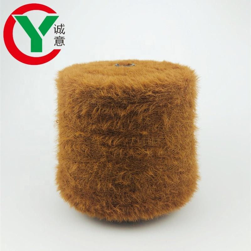 Cheap prices 1.3cm 100% Nylon mink yarn fancy yarn for sweater knitting