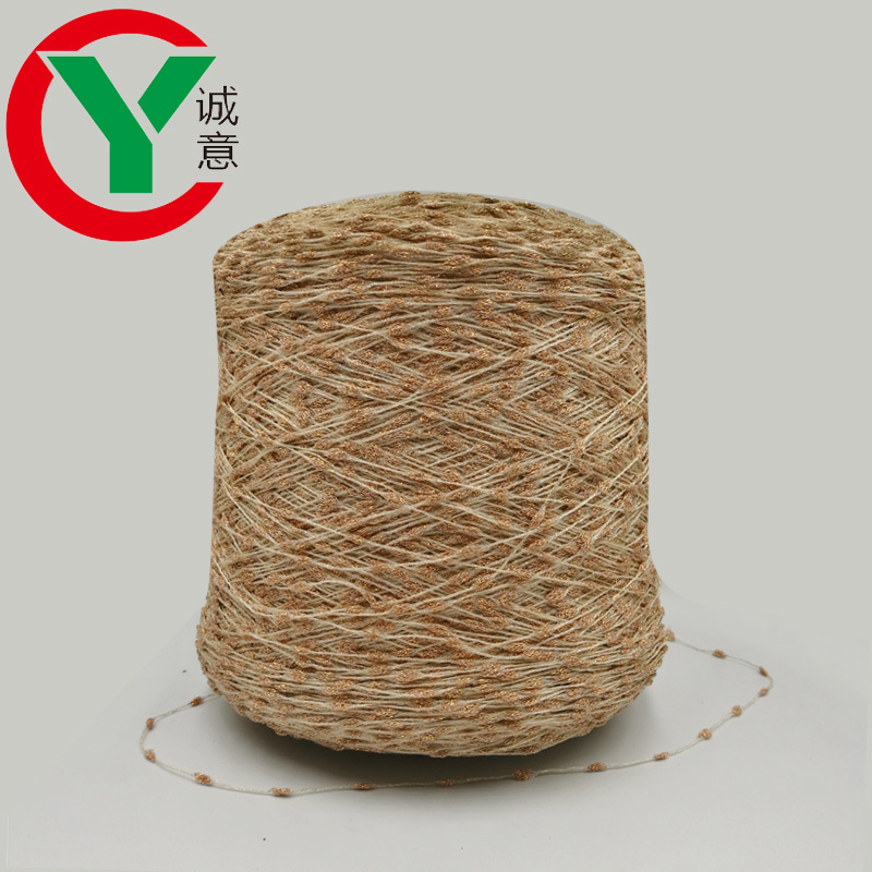 100% polyester fancyknot yarns knitting /Factory Direct sale lurex knot yarn for knit sweater