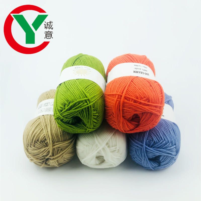 Colorful 3/10 3/11 4/6 100% acrylic yarn manufacturer in china