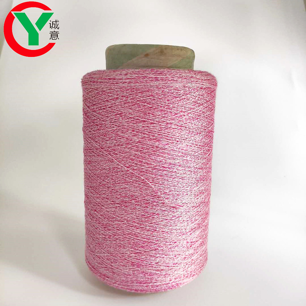 Fancy colorful rayon mercerized nylonyarn for machine knitting