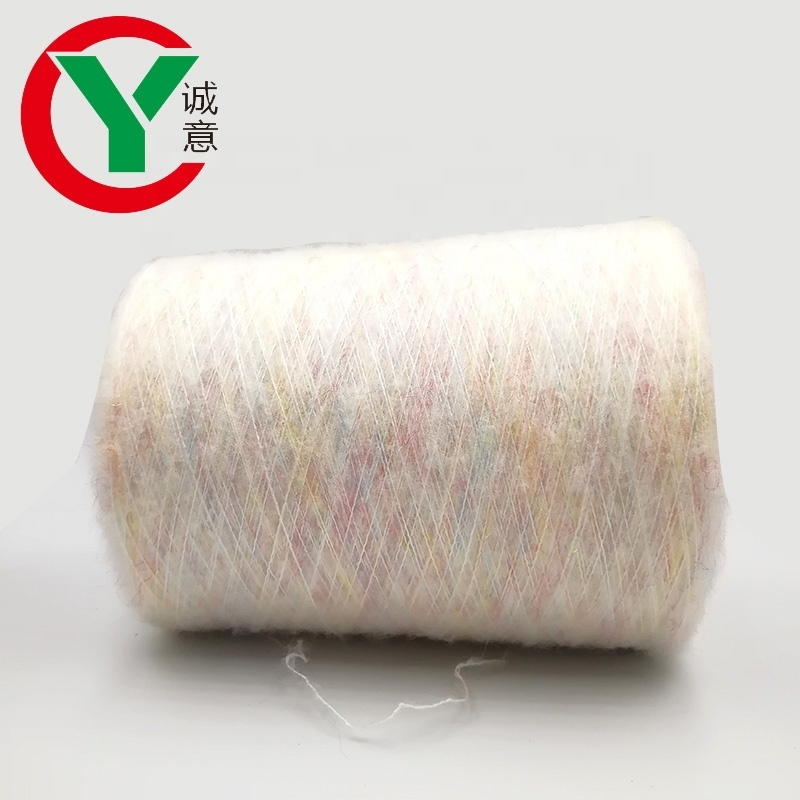 Used for sweaterhigh quality fancy yarn 2/28Nm Kid mohair blend yarn