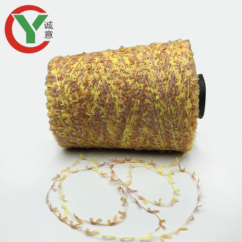 Manufacturers cheap prices1/13Nm 100%polyester fancy yarn butterfly yarn for women skirt