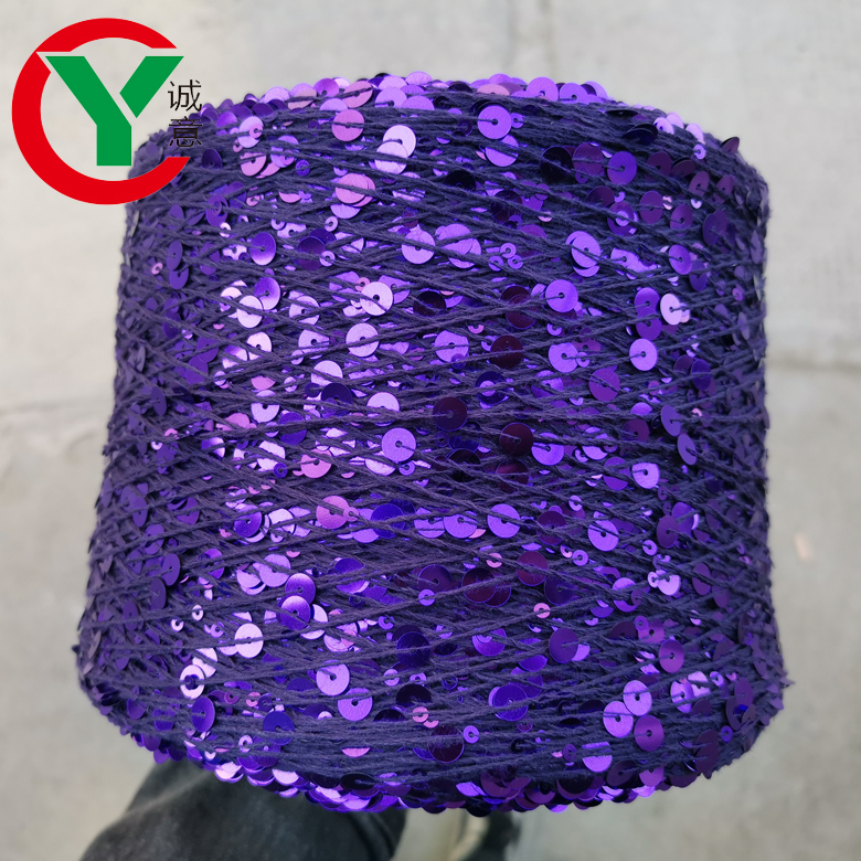 Instagram hot sell many color hand knitting yarn / fancy 3MM+6MM sequin through on 100% cotton yarn