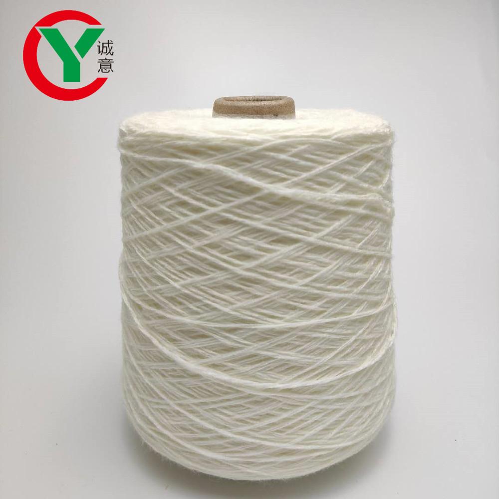 Charmkey acrylic roving yarnnatural soft feeling for hand knittingand crochet