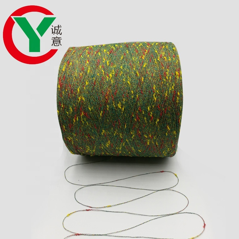 hot sales 100%Polyester colorful knot yarn fancy yarn used for weaving