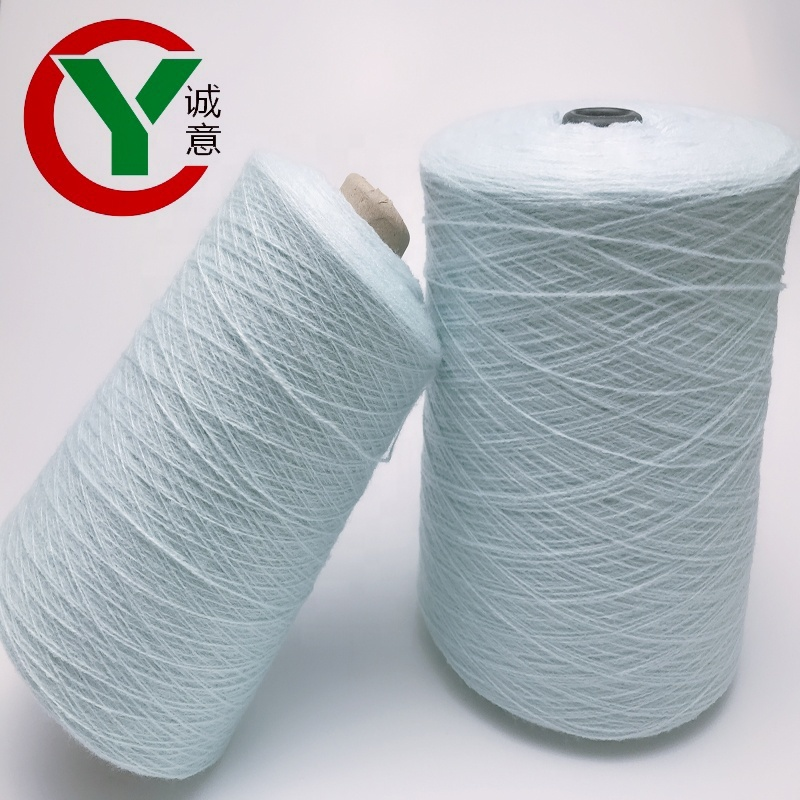 High quality soft 100%acrylic cashmere like hand knitting yarn