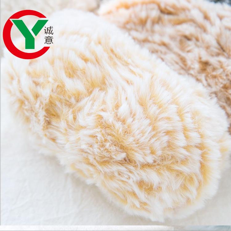 100% polyesterthreadfake furyarn for knit/ free shipping fluffy long hair mink yarn for ear hat