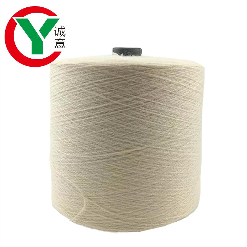 factory wholesale hot sale 100% acrylic 2/26 2/28 2/32 2/48 dyed yarn