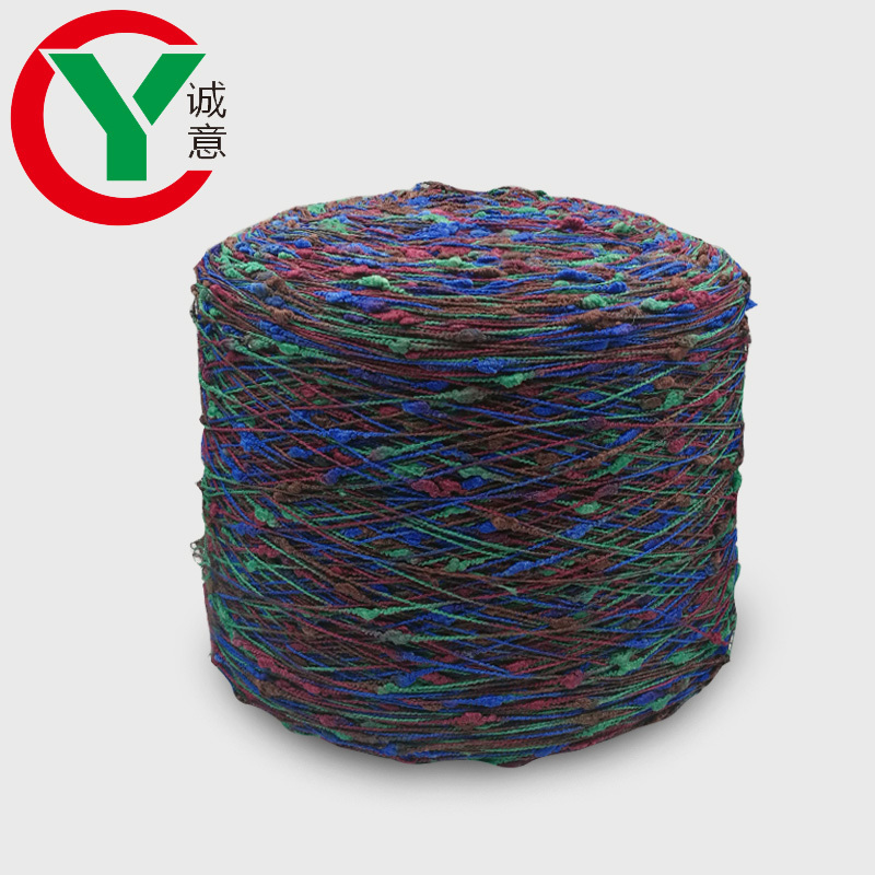 Factory direct sale high quality colorful knot yarn fancy yarn