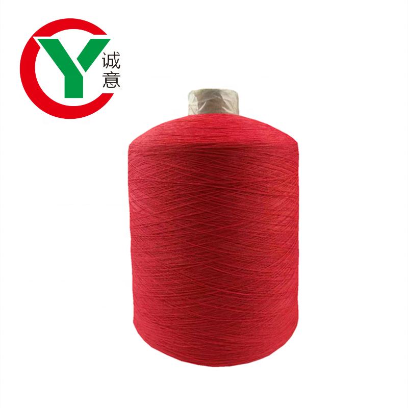 Hot sale 2/24s 65%viscose 35%nylon high twist blended yarn for knitting