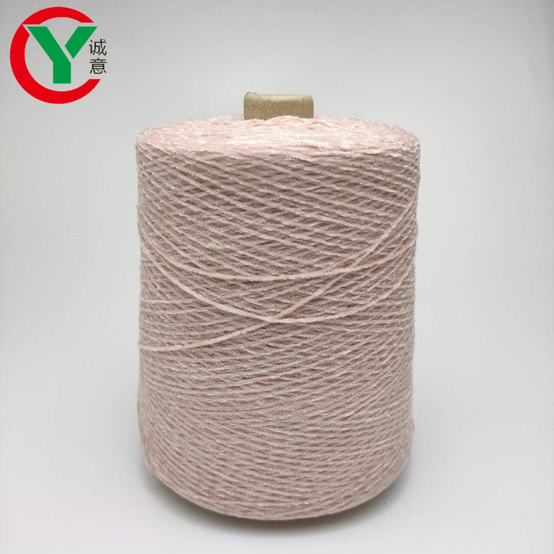 100% Polyester Super Soft Yarn New Style China wholesale velvet Bulky Yarn for Hand Knitting