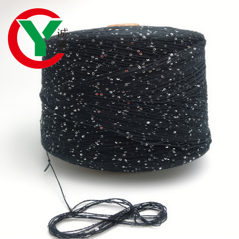 Hot popular 100% cotton fancy sequins yarn / offer shining 3 mm sequin cotton yarn sample in free
