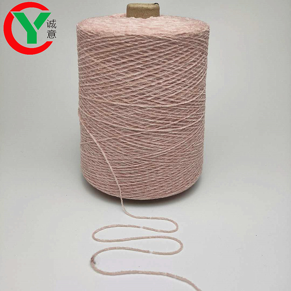 Dyed pattern and 100% Polyester material Polyester Chenille yarnfor socks