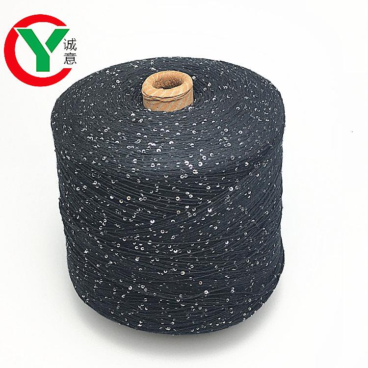 New popular 100%cotton2mm/3mm sequin yarn fancy yarn for knitting