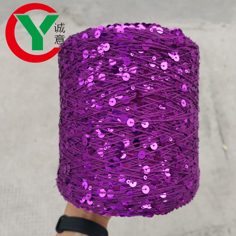 factory wholesale hot salecolorful 100%Cotton 3mm+6mm sequins fancy yarn for hand knitting