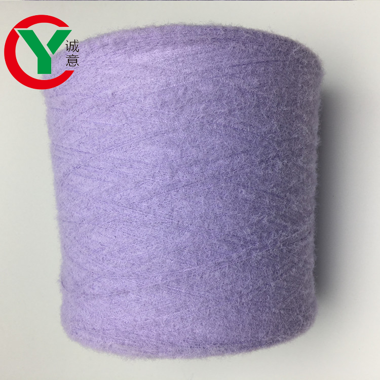 0.9 mm length Imitated mink yarn / soft thread and low price winter sock yarn