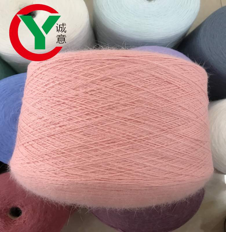 wholesale 73colors 60% 70%80% 90% long hair mink angora rabbit wool hand knitting yarn for hand knitting