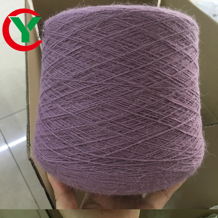 Factory price russia hot sales yarn 60%angora rabbit yarn long hair knitting yarn for knitting