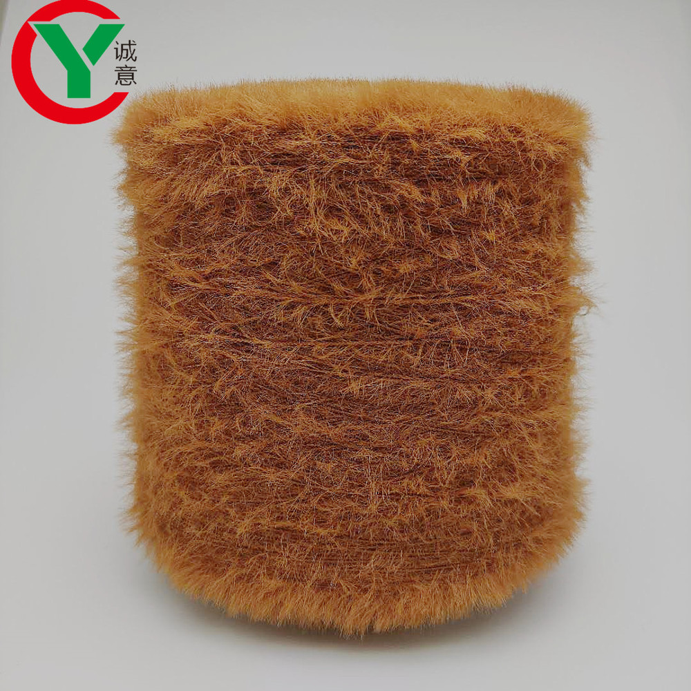 Manufacturer 1.3 cm 13NM 100% nylon fancy imitate mink hair yarn fancy yarn for knitting scarf