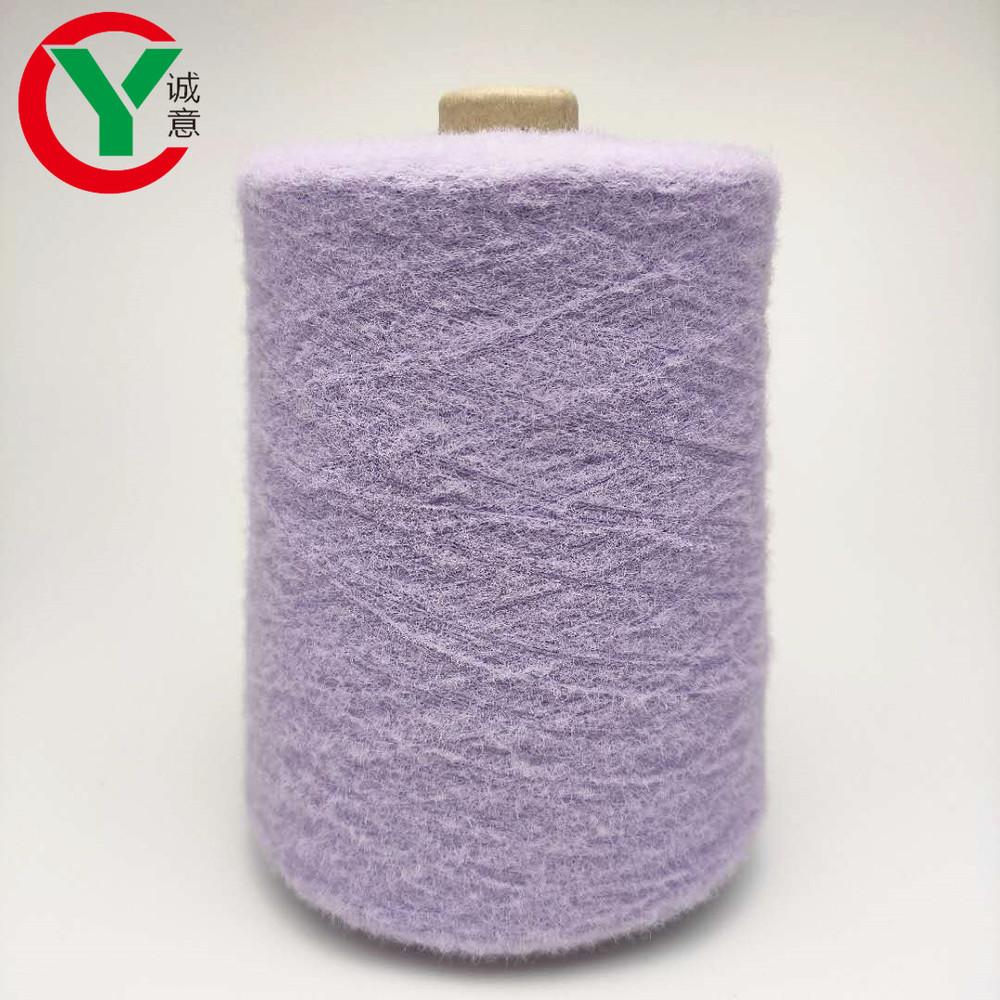 Super soft 100%nylon mink feather yarn fancy yarn for sweater knitting