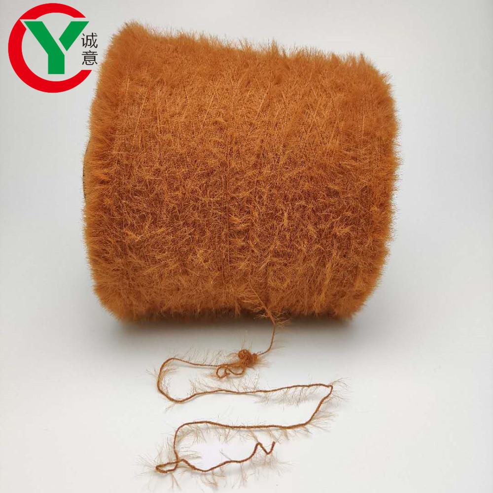 100%Nylon fancy yarn soft2CM feather yarn for knitting sweater
